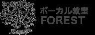 ボーカル教室forest